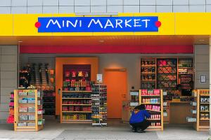 Sleman Perketat Pendirian Minimarket