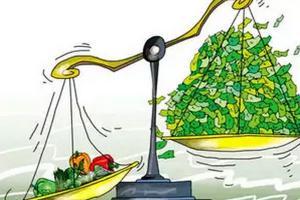 Harga Cabai 'Acak-acak' Laju Inflasi Jateng