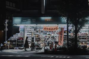 8 Ritel Modern Tak Kantongi Rekomendasi Disperindagkop Rembang