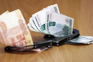 Dua Tersangka Korupsi BPR Pringsurat Ditahan
