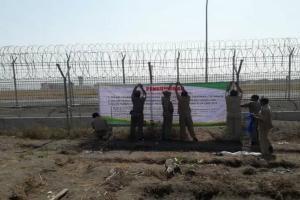 Perataan Tambak Udang Kulon Progo Diwarnai Protes